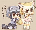 >:o 2girls :3 :o animal_ears azuki_ron beige_background black_gloves black_hair black_skirt blonde_hair blue_shirt bow bowtie brown_eyes common_raccoon_(kemono_friends) dirty extra_ears eyebrows_visible_through_hair fennec_(kemono_friends) fox_ears fox_tail gloves grey_hair holding_towel japari_symbol kemono_friends kneeling miniskirt multicolored_hair multiple_girls pantyhose pink_sweater pleated_skirt raccoon_ears shirt short_hair short_sleeves simple_background skirt standing sweater tail thighhighs two-tone_legwear washing white_legwear white_skirt yellow_bow yellow_bowtie yellow_legwear zettai_ryouiki