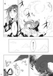 2girls bead_necklace beads comic danmaku gradient_hair greyscale hair_ornament hair_rings hair_stick highres hijiri_byakuren jewelry kakao_(noise-111) kaku_seiga long_hair monochrome multicolored_hair multiple_girls necklace page_number touhou translation_request