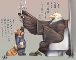 anthro avian beak bird brown_feathers business_suit claws clothing eagle feathers japanese_text male mammal necktie red_panda shaolin_bones sitting size_difference standing suit text translation_request wings