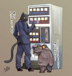 avian bird business_suit clothing duo feline japanese_text mammal panther penguin shaolin_bones size_difference standing suit text translation_request vending_machine