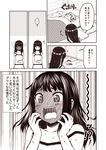 !? ... 1boy 1girl admiral_(kantai_collection) blush comic fubuki_(kantai_collection) kantai_collection kouji_(campus_life) long_hair monochrome open_mouth pillow sepia short_hair sleeping speech_bubble spoken_ellipsis translation_request