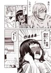 1boy 1girl admiral_(kantai_collection) blush collarbone comic eyes_closed fubuki_(kantai_collection) hair_between_eyes kantai_collection kouji_(campus_life) long_hair open_mouth pillow sepia shirt short_hair short_sleeves shorts snowing speech_bubble translation_request