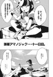 1girl bow bowtie comic dress fingernails greyscale highres horns kijin_seija monochrome multicolored_hair newspaper sandals sayakata_katsumi sharp_fingernails sharp_teeth short_hair streaked_hair teeth touhou translation_request