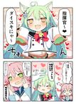 ^_^ ahoge akashi_(azur_lane) akashi_(kantai_collection) animal_ears azur_lane bandanna braid cat_ears comic commentary_request dress eyes_closed green_hair hair_between_eyes hair_ribbon hand_on_another's_head hip_vent kantai_collection long_hair looking_at_viewer matsushita_yuu multiple_girls petting pink_hair ribbon sailor_collar school_uniform serafuku speech_bubble translation_request tress_ribbon very_long_hair wrench yellow_eyes
