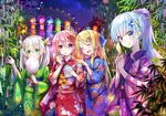 4girls blonde_hair blue_eyes blue_kimono blue_ribbon blush cowboy_shot eating eyebrows_visible_through_hair eyes_closed flower green_eyes green_kimono hair_between_eyes hair_flower hair_ornament hair_ribbon high_ponytail hika_(cross-angel) holding japanese_clothes kimono kuuki_shoujo long_hair magi_in_wanchin_basilica multiple_girls obi open_mouth outdoors pink_hair red_eyes red_flower red_kimono ribbon rice_simon sash sergestid_shrimp_in_tungkang shaved_ice side_ponytail silver_hair sky smile standing star_(sky) starry_sky tanabata the_personification_of_atmosphere xiao_ma xuan_ying yukata