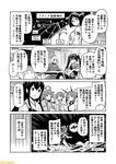 6+girls akagi_(kantai_collection) atago_(kantai_collection) bare_shoulders beret black_gloves breasts comic commentary detached_sleeves elbow_gloves glasses gloves greyscale hat headgear hiei_(kantai_collection) kantai_collection kongou_(kantai_collection) large_breasts mizumoto_tadashi monochrome multiple_girls muneate mutsu_(kantai_collection) non-human_admiral_(kantai_collection) nontraditional_miko sideboob single_glove tone_(kantai_collection) translation_request twintails