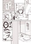 ! !? 1boy 1girl admiral_(kantai_collection) blanket collarbone comic fubuki_(kantai_collection) futon greyscale hair_between_eyes kantai_collection kouji_(campus_life) monochrome pillow shirt short_hair speech_bubble spoken_exclamation_mark translated