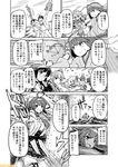 >:d 6+girls :d ahoge bikini black_skirt breasts choukai_(kantai_collection) cleavage comic commentary detached_sleeves glasses greyscale hachimaki headband headgear heavy_cruiser_summer_hime hiryuu_(kantai_collection) kantai_collection kongou_(kantai_collection) large_breasts midriff mikuma_(kantai_collection) mizumoto_tadashi mogami_(kantai_collection) monochrome multiple_girls navel non-human_admiral_(kantai_collection) nontraditional_miko open_mouth ponytail remodel_(kantai_collection) short_hair skirt smile swimsuit translation_request unryuu_(kantai_collection) yura_(kantai_collection)