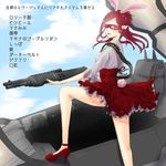 1girl animal_ears bandolier blue_eyes bunny_ears gun high_heels highres macross macross_delta maroon_hair meltrandi mirage_farina_jenius pointy_ears shotgun skirt skksk_kusika vf-31 weapon