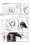 1boy 1girl admiral_(kantai_collection) arm_up baby blanket comic commentary_request doll drooling eyes_closed fubuki_(kantai_collection) futon greyscale hair_between_eyes kantai_collection kouji_(campus_life) long_hair lying messy_hair monochrome on_back on_side one_eye_closed open_mouth pillow shirt short_sleeves sleeping sleeve_tug smile surprised t-shirt translated waking_up