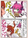 2girls blue_eyes blush_stickers cape dragon_girl dragon_tail elizabeth_bathory_(brave)_(fate) fang fate/grand_order fate_(series) fleeing fujimaru_ritsuka_(female) highres lancer_(fate/extra_ccc) long_hair multiple_girls orange_hair outstretched_arms outstretched_hand pon_(syugaminp) purple_hair side_ponytail sign tail tears translation_request
