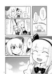 3girls blouse bow bowtie comic doll freckles greyscale hair_bun hair_ribbon highres hitodama japanese_clothes kimono konpaku_youmu konpaku_youmu_(ghost) medicine_melancholy monochrome multiple_girls old_woman page_number puffy_short_sleeves puffy_sleeves ribbon short_hair short_sleeves skirt touhou translation_request vest yoekosukii