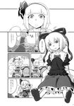2girls blouse bow bowtie comic doll_joints dress freckles greyscale hair_ribbon highres hitodama konpaku_youmu konpaku_youmu_(ghost) medicine_melancholy monochrome multiple_girls page_number puffy_short_sleeves puffy_sleeves ribbon short_hair short_sleeves skirt touhou translation_request vest yoekosukii