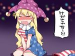 1girl american_flag_dress american_flag_legwear blonde_hair blush clownpiece commentary_request crying hammer_(sunset_beach) hat jester_cap long_hair neck_ruff open_mouth pantyhose pantyhose_removed polearm purple_hat sitting solo star star_print striped touhou translation_request v_arms wavy_mouth weapon