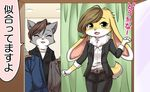 anthro belt blush brown_hair business_suit cat clothing dialogue duo eyelashes eyes_closed feline female fluffy fur green_eyes grey_fur hair japanese_text lagomorph mammal official_art open_mouth open_smile rabbit smile speech_bubble suit tenshoku_safari text translation_request unknown_artist usagine_(tenshoku_safari) white_fur yellow_fur