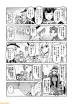 6+girls :d ayanami_(kantai_collection) braid comic commandant_teste_(kantai_collection) commentary crown dress french_braid greyscale hat japanese_clothes jun'you_(kantai_collection) kantai_collection kimono mini_crown mizuho_(kantai_collection) mizumoto_tadashi monochrome multiple_girls non-human_admiral_(kantai_collection) off-shoulder_dress off_shoulder open_mouth peaked_cap prinz_eugen_(kantai_collection) skilled_lookouts_(kantai_collection) smile spiked_hair straw_hat tone_(kantai_collection) translation_request warspite_(kantai_collection) yukata