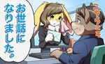 anthro breasts brown_fur brown_hair business_suit clothing computer dialogue duo eyelashes female fluffy fur green_eyes hair japanese_text kemono lagomorph mail male mammal official_art open_mouth rabbit smile speech_bubble suit tears tenshoku_safari text tissue translation_request unknown_artist unknown_species usagine_(tenshoku_safari) white_fur yellow_fur