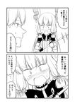 >:d >:o 1boy 1girl 2koma :d :o admiral_(kantai_collection) bangs blunt_bangs blush comic dress flying_sweatdrops gloves greyscale ha_akabouzu hair_ribbon headgear highres kantai_collection long_hair military military_uniform monochrome murakumo_(kantai_collection) naval_uniform necktie open_mouth polearm ribbon smile spear speech_bubble strapless strapless_dress sweat sweatdrop sweating_profusely tress_ribbon unbuttoned unbuttoned_shirt undershirt uniform very_long_hair wavy_mouth weapon white_background white_hair
