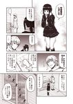... 1boy 1girl admiral_(kantai_collection) coat comic fubuki_(kantai_collection) gloves hair_between_eyes kantai_collection kneehighs kouji_(campus_life) long_sleeves monochrome open_mouth pleated_skirt scarf sepia short_hair short_ponytail skirt snowing speech_bubble spoken_ellipsis translation_request window