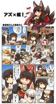 6+girls :d =_= @_@ akagi_(azur_lane) akagi_(kantai_collection) animal_ears azur_lane basket black_hair black_legwear blue_eyes blue_skirt blush bowl breasts brown_hair carrying_food character_request chopstick_rest chopsticks cleavage comic commentary_request crossover cup eating flight_deck flying_sweatdrops food food_on_face fox_ears fox_tail fruit geta hair_ornament hair_ribbon hakama haruna_(kantai_collection) headgear highres hiryuu_(kantai_collection) hisahiko holding_chopsticks inazuma_(kantai_collection) japanese_clothes jun'you_(kantai_collection) kaga_(azur_lane) kaga_(kantai_collection) kamaboko kantai_collection katsuragi_(kantai_collection) kitsune_udon kongou_(kantai_collection) long_hair multiple_girls multiple_tails nagato_(kantai_collection) namesake narutomaki nontraditional_miko ooi_(kantai_collection) open_mouth orange pleated_skirt reaching red_eyes red_skirt revision ribbon shirt short_hair shoukaku_(kantai_collection) skirt smile spiked_hair staff star star-shaped_pupils symbol-shaped_pupils tail thighhighs translated trembling wet white_hair white_shirt wide_sleeves zuikaku_(kantai_collection)