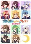 6+girls ahoge asymmetrical_hair black_hair black_serafuku blonde_hair blue_eyes blue_hair brown_eyes brown_hair commentary_request cover cover_page crescent crescent_hair_ornament crescent_moon_pin doujin_cover fumizuki_(kantai_collection) glasses gradient_hair green_eyes green_hair green_sailor_collar hair_ornament index_finger_raised kantai_collection kikuzuki_(kantai_collection) kisaragi_(kantai_collection) long_hair long_sleeves looking_at_viewer low_twintails mikazuki_(kantai_collection) minazuki_(kantai_collection) mochizuki_(kantai_collection) multicolored_hair multiple_girls mutsuki_(kantai_collection) nagasioo nagatsuki_(kantai_collection) one_eye_closed orange_eyes pink_hair ponytail purple_eyes purple_hair red-framed_eyewear red_eyes red_hair remodel_(kantai_collection) sailor_collar satsuki_(kantai_collection) school_uniform semi-rimless_eyewear serafuku short_hair short_hair_with_long_locks sign_language twintails twitter_username under-rim_eyewear upper_body uzuki_(kantai_collection) v white_hair white_neckwear yayoi_(kantai_collection) yellow_eyes