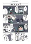 4koma :3 ahoge ao_arashi bamboo_shoot comic commentary_request detached_sleeves fairy_(kantai_collection) flight_deck hachimaki hair_flaps headband highres kantai_collection long_hair nontraditional_miko pleated_skirt remodel_(kantai_collection) school_uniform searchlight serafuku shigure_(kantai_collection) short_hair shoukaku_(kantai_collection) skirt sunglasses sweat translation_request twintails yamashiro_(kantai_collection) zuikaku_(kantai_collection)