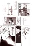 1boy 2girls 61cm_quadruple_torpedo_mount admiral_(kantai_collection) comic diving_mask diving_mask_on_head eyes_closed fairy_(kantai_collection) fubuki_(kantai_collection) hair_between_eyes kantai_collection kouji_(campus_life) long_hair long_sleeves monochrome multiple_girls name_tag open_mouth school_swimsuit sepia shaded_face shirt short_hair smile snowing speech_bubble swimsuit translated window
