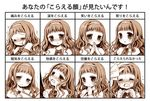 1girl bangs blush book closed_mouth crying dress expression_chart eyebrows_visible_through_hair eyes_closed fingernails hairband hand_on_own_chin hands_up head_tilt higanbana_no_saku_yoru_ni holding holding_book koucha_shinshi kusunoki_midori looking_at_viewer looking_away looking_up monochrome nose_blush open_book open_mouth out_of_frame own_hands_together parted_lips petting portrait sakurazawa_izumi sepia smile sweat tears thinking translation_request trembling v-shaped_eyebrows