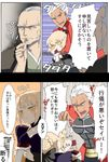 1girl 2boys :t anger_vein artoria_pendragon_(all) black_bow bow chibi comic dark_skin eating fate/grand_order fate_(series) food grey_hair hair_bow haori hug hug_from_behind japanese_clothes long_sleeves multiple_boys pointing saber_alter short_hair sweat tadabone thought_bubble translation_request wagashi white_hair yagyuu_munenori_(fate/grand_order) youkan_(food)
