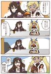 2girls bare_shoulders blonde_hair blue_eyes brown_hair colored comic commentary commentary_request dark_skin drink eyes_closed flower food french_fries gloves granblue_fantasy green_hair hair_flower hair_ornament hamburger io_euclase long_hair mcdonald's multicolored_hair multiple_girls rosetta_(granblue_fantasy) simple_background smile sweatdrop thorns translation_request twintails two-tone_hair wanotsuku