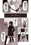 1boy 2girls admiral_(kantai_collection) character_request coat comic eyes_closed female_admiral_(kantai_collection) glasses gloves hair_between_eyes hair_ribbon kantai_collection kouji_(campus_life) long_hair long_sleeves monochrome multiple_girls murakumo_(kantai_collection) open_mouth pants puffy_short_sleeves puffy_sleeves ribbon sepia short_hair short_sleeves speech_bubble thighhighs translated tress_ribbon