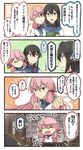 3girls 4koma :d ^_^ ^o^ akashi_(kantai_collection) black_eyes black_hair blue_eyes blush_stickers comic commentary_request eyes_closed glasses green_eyes hair_ribbon hairband headgear ido_(teketeke) kantai_collection long_hair multiple_girls nagato_(kantai_collection) ooyodo_(kantai_collection) open_mouth outstretched_arms pink_hair ribbon school_uniform serafuku smile spread_arms translation_request tress_ribbon