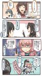 4koma ^_^ ^o^ akashi_(kantai_collection) black_gloves black_hair blue_shirt blue_skirt brown_eyes brown_hair comic commentary_request eating elbow_gloves evil_grin evil_smile eyes_closed fingerless_gloves food glasses gloves green_eyes green_hairband grin hair_between_eyes hair_ribbon hairband headgear highres holding holding_spoon ido_(teketeke) irako_(kantai_collection) kantai_collection kappougi long_hair long_sleeves mamiya_(kantai_collection) nagato_(kantai_collection) ooyodo_(kantai_collection) pink_hair pleated_skirt ponytail red_ribbon ribbon school_uniform serafuku shaded_face shirt skirt sleeveless smile speech_bubble spoon translated tress_ribbon