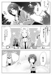 3koma :d blazer closed_mouth comic dog dress_shirt eyebrows_visible_through_hair food girls_und_panzer greyscale hair_intakes holding holding_food jacket jitome kay_(girls_und_panzer) kuromorimine_school_uniform long_hair long_sleeves monochrome necktie nishizumi_maho open_clothes open_jacket open_mouth saunders_school_uniform school_uniform shirt short_hair skirt sleeves_rolled_up smile soda_bottle spoken_star standing star thinking translated yuhi