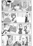 4girls 4koma adapted_costume animal_ears bag bare_shoulders baseball_bat blush bra_strap bracelet brand_name_imitation breasts bubble_blowing cat_ears cat_tail chen cleavage comic detached_sleeves disheveled emphasis_lines enami_hakase eyes_closed flandre_scarlet hair_over_one_eye hat highres jewelry kamishirasawa_keine karakasa_obake large_breasts long_hair multiple_girls multiple_tails open_mouth short_hair side_ponytail sign single_earring sunglasses tail tatara_kogasa tears thighhighs touhou translation_request trembling umbrella wings