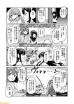 5girls akashi_(kantai_collection) asashio_(kantai_collection) bow_(weapon) comic commentary flight_deck fubuki_(kantai_collection) glasses greyscale hachimaki hairband headband hiryuu_(kantai_collection) holding holding_bow_(weapon) holding_weapon kantai_collection low_ponytail mizumoto_tadashi monochrome multiple_girls non-human_admiral_(kantai_collection) one_side_up ooyodo_(kantai_collection) pleated_skirt quiver salute school_uniform serafuku short_ponytail sidelocks skirt translation_request weapon