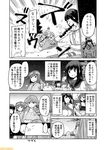 6+girls ahoge akashi_(kantai_collection) apron bangs bikini blunt_bangs breasts comic commentary european_hime frilled_bikini frills fubuki_(kantai_collection) greyscale hairband hayasui_(kantai_collection) hiryuu_(kantai_collection) irako_(kantai_collection) jacket kantai_collection kitakami_(kantai_collection) large_breasts mamiya_(kantai_collection) midriff mizumoto_tadashi monochrome multiple_girls navel non-human_admiral_(kantai_collection) one_side_up ooi_(kantai_collection) school_uniform serafuku sidelocks swimsuit torn_clothes track_jacket translation_request