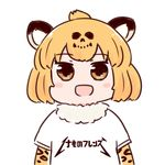 1girl :d animal_ears bangs batta_(ijigen_debris) blush_stickers brand_name_imitation chibi clothes_writing commentary copyright_name elbow_gloves eyebrows_visible_through_hair fur_collar gloves heavy_metal jaguar_(kemono_friends) jaguar_ears jaguar_print kemono_friends looking_at_viewer metallica open_mouth orange_gloves orange_hair shirt short_hair simple_background smile solo upper_body white_background white_shirt