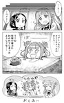 >_< /\/\/\ 3girls 4koma :< =3 bangs beatrice_(princess_principal) blunt_bangs blush_stickers bowl chibi comic double_bun drooling flower flying_sweatdrops food fruit greyscale hair_flower hair_ornament highres kotatsu laughing mandarin_orange messy_hair monochrome multiple_girls murakami_hisashi o_o princess_(princess_principal) princess_principal sleeping sweat table toudou_chise translation_request triangle_mouth wiping_mouth