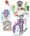 3girls :d alternate_costume animal_ears arm_up asarokuji assassin_(fate/prototype_fragments) ball bangs black_hair black_hairband blue_footwear blunt_bangs blush bouncing_breasts bouquet breasts bunny_ears cleavage cowboy_shot cropped_legs dark_skin elbow_gloves eyebrows_visible_through_hair facial_mark fate/grand_order fate_(series) flower gloves hair_between_eyes hairband hat highres holding holding_bouquet japanese_clothes kimono large_breasts long_hair long_sleeves looking_at_viewer medium_breasts multiple_girls nitocris_(fate/grand_order) open_mouth paddle panties purple_eyes purple_hair purple_hat short_hair sidelocks simple_background skirt_basket slippers slippers_removed small_breasts smile standing striped table_tennis_ball table_tennis_paddle thigh_gap translation_request two-tone_background underwear v-shaped_eyebrows vertical_stripes very_long_hair white_background white_kimono white_panties wide_sleeves xuanzang_(fate/grand_order) yukata