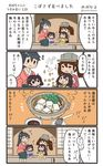 4girls akagi_(kantai_collection) black_hair brown_hair commentary_request eating hair_ribbon hakama_skirt highres hiyoko_(nikuyakidaijinn) houshou_(kantai_collection) japanese_clothes kaga_(kantai_collection) kantai_collection kariginu long_hair multiple_girls ponytail ribbon ryuujou_(kantai_collection) side_ponytail sitting size_difference snack tasuki translation_request twintails visor_cap younger