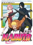 1girl 2boys bent_over black_hair blonde_hair blue_eyes boruto:_naruto_next_generations bracelet cloak copyright_name green_eyes hair_over_one_eye haruno_sakura highres jewelry kunai looking_at_viewer mouth_hold multiple_boys naruto official_art pink_hair pose sandals shounen_jump smile spiked_hair tongue tongue_out uchiha_sasuke uzumaki_naruto weapon whisker_markings whiskers
