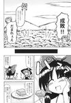 4girls bow comic detached_sleeves dress flower greyscale hair_bow hair_flower hair_ornament hair_tubes hakurei_reimu hat hat_bow hieda_no_akyuu highres kirisame_marisa kousei_(public_planet) mob_cap monochrome multiple_girls shirt short_hair short_sleeves sleeveless sleeveless_shirt touhou translation_request witch_hat yakumo_yukari