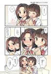 2girls :d ^_^ blush bob_cut bow bowtie breast_grab brown_eyes brown_hair chair collared_shirt comic eyebrows_visible_through_hair eyes_closed from_behind grabbing hachiko_(hati12) indoors long_sleeves looking_at_another medium_hair multiple_girls nose_blush open_mouth original red_eyes school_uniform shirt short_hair smile striped striped_bow sweatdrop sweater translation_request white_shirt window yuri