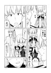 >:d >:o 1boy 1girl :< admiral_(kantai_collection) bangs black_legwear blunt_bangs blush comic dress eyebrows_visible_through_hair fidgeting gloves greyscale ha_akabouzu hair_ribbon hand_on_own_chin headgear highres jitome kantai_collection long_hair military military_uniform monochrome murakumo_(kantai_collection) naval_uniform necktie pantyhose ribbon sidelocks speech_bubble strapless strapless_dress sweatdrop tearing_up thighband_pantyhose tied_hair translation_request tsurime unbuttoned unbuttoned_shirt undershirt uniform v-shaped_eyebrows very_long_hair white_background white_hair