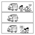 2017 animal_crossing anthro blush bottomless car clothed clothing digital_media_(artwork) elephant eloise_(animal_crossing) embarrassed female hi_res human humanoid inside_car interspecies male male/female mammal nintendo open_mouth outside simple_background smile trunk unknown_(disambiguation) van vehicle video_games