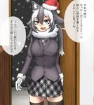 animal_ears black_hair black_legwear blue_eyes blush breasts christmas door fang fur_collar fur_trim gloves grey_wolf_(kemono_friends) hat heterochromia indoors kemono_friends long_hair looking_at_viewer medium_breasts multicolored_hair nitouryuu_sankakkei open_mouth plaid_neckwear santa_hat skirt snow speech_bubble standing translation_request two-tone_hair white_gloves white_hair wolf_ears yellow_eyes