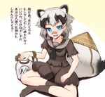 1girl ? animal_ears bandaid bandaid_on_nose black_hair blue_eyes blush grey_hair hat hat_removed headwear_removed inugami_gyoubu_(kemono_friends) kemono_friends multicolored_hair no_shoes open_mouth raccoon_ears raccoon_tail sailor_collar sitting socks solo tail torn_clothes totokichi two-tone_hair white_background