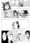2boys 2girls ascot bow braid child comic comizku detached_sleeves glasses gohei greyscale hair_bow hair_tubes hakurei_reimu japanese_clothes kimono lock long_skirt monochrome multiple_boys multiple_girls page_number shirt short_hair skirt sleeveless sleeveless_shirt touhou translation_request twin_braids