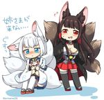 2girls :< :d akagi_(azur_lane) animal_ears azur_lane bangs black_gloves blue_eyes blue_hakama blue_skirt blush bob_cut breasts brown_hair chrysanthemum cleavage closed_mouth collarbone commentary_request dot_nose ears_down eromame eyebrows eyebrows_visible_through_hair eyeshadow finger_to_mouth flower fox_ears fox_mask fox_tail full_body gloves grey_legwear hair_tubes hakama hakama_skirt holding holding_mask japanese_clothes kaga_(azur_lane) kikumon large_breasts legs_apart legs_together long_hair long_sleeves makeup mask miniskirt multiple_girls multiple_tails nose_blush open_mouth partly_fingerless_gloves pleated_skirt red_eyes red_hakama red_skirt short_hair sitting skirt smile standing straight_hair sweatdrop tabi tail tears text thighhighs tongue translation_request twitter_username white_hair white_legwear wide_sleeves zettai_ryouiki